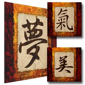 Kanji Zen Series