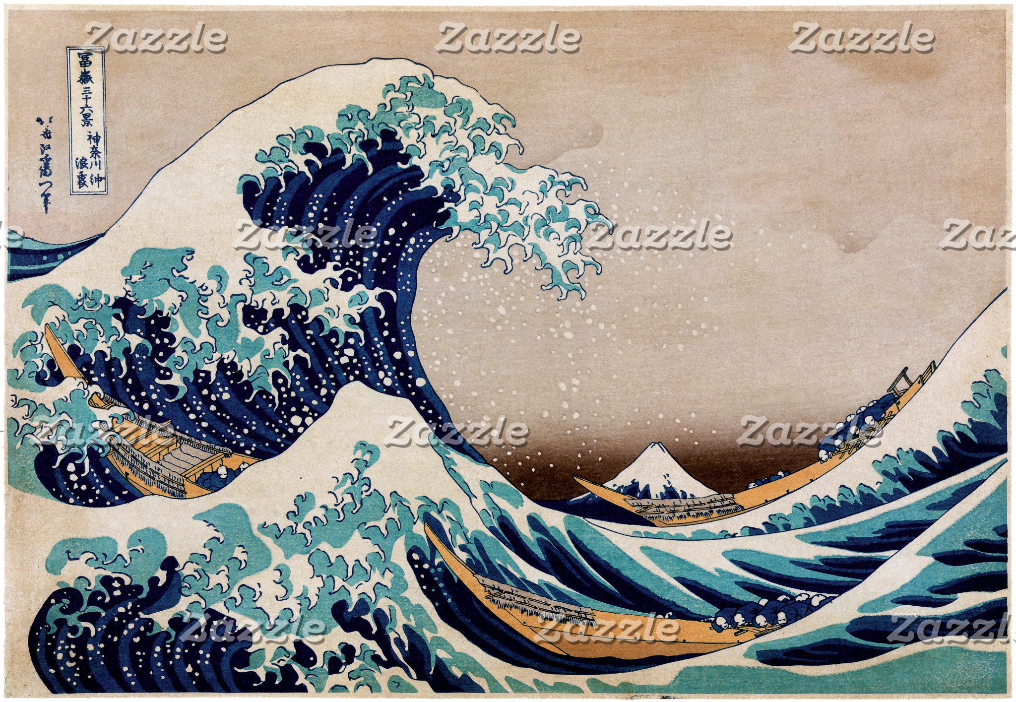 Japanese Fine Art Prints