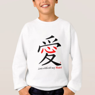 Sweatshirt Coeur chinois d'amour
