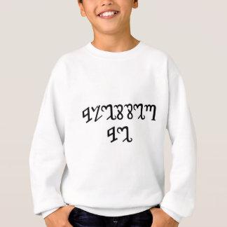 """Sweatshirt Le noir """"béni soit"""" des cadeaux"""