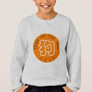 Sweatshirt Sueur chinoise d'enfants de cercle du symbole O W