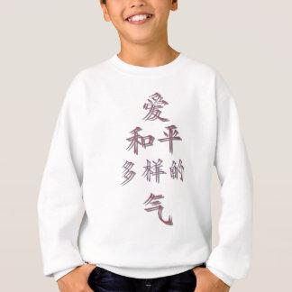 Sweatshirt Tolérance de diversité de paix d'amour