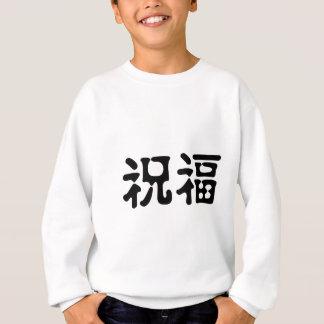 Symbole chinois pour béni sweatshirt