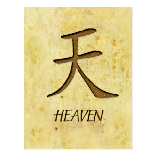 Symbole chinois pour la carte postale de ciel