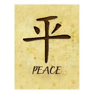 Symbole chinois pour la carte postale de paix