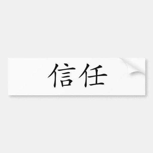 Symbole chinois pour la confiance autocollant de voiture