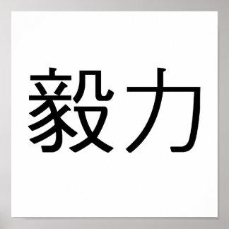Calligraphie asiatique posters calligraphie asiatique impressions - Symbole de la perseverance ...