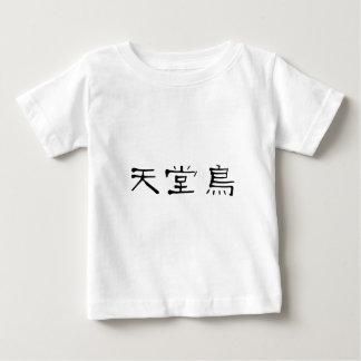 Symbole chinois pour l'oiseau du paradis t-shirt pour bébé