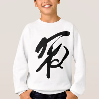 Symbole de paix chinois sweatshirt
