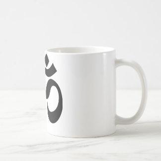 Symbole d'OM Mug
