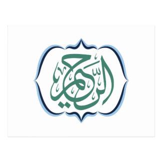 Symbole islamique carte postale