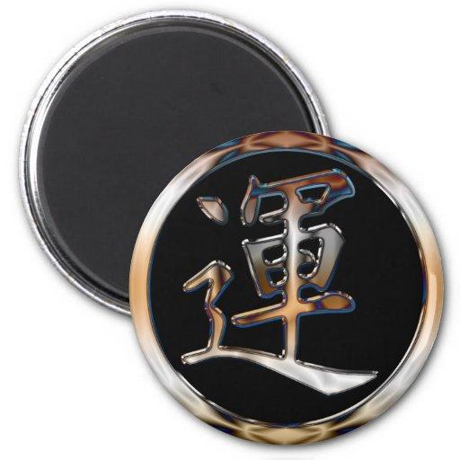 symbole japonais de kanji de chrome pour la chance magnets pour r frig rateur zazzle. Black Bedroom Furniture Sets. Home Design Ideas