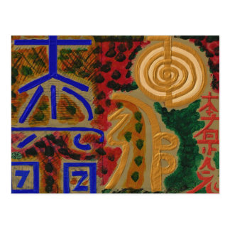 Symboles d'USUI REIKI Carte Postale