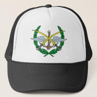 Syria_Armed_Forces_Emblem Casquette