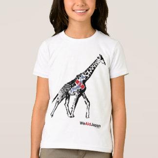 T-shirt キリンシャツ de chemise de girafe