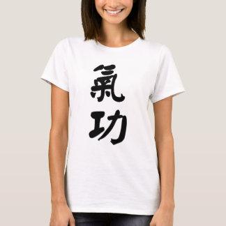 T-shirt 氣功 de Qigong