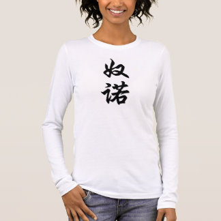 T-shirt À Manches Longues Nuno