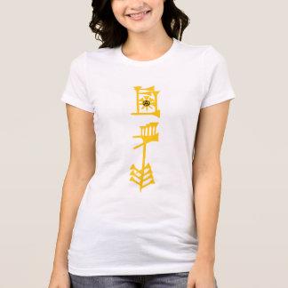T-shirt Amagi Jersey des femmes