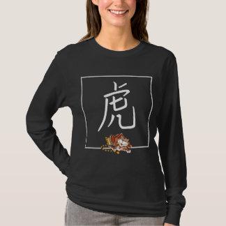 T-shirt Année chinoise de calligraphie du noir de tigre