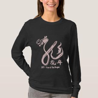 T-shirt Année de la calligraphie 2012 de dragon