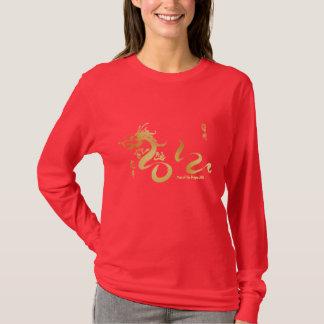 T-shirt Année de la calligraphie 2012 d'or de dragon