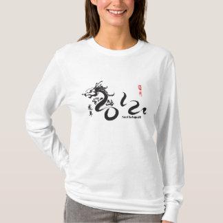 T-shirt Année de la calligraphie noire du dragon 2012
