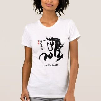 T-shirt Année du cheval 2014 - calligraphie chinoise