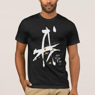 T-shirt Année du chien - zodiaque chinois