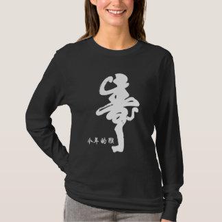 T-shirt Année du singe - art de calligraphie