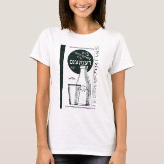 T-shirt Annonce Yiddish de lait