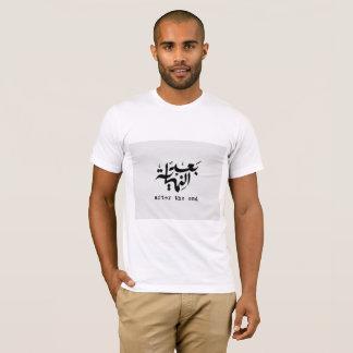 T-shirt après l'extrémité