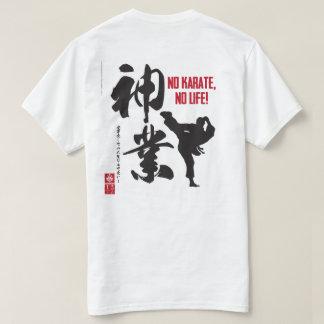 T-shirt Aucun karaté, aucune vie !