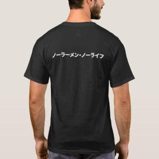 T-shirt Aucuns Ramen aucune vie