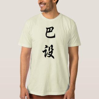 T-shirt Blaise