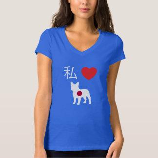 T-shirt Bouledogues français d'amour du Japonais I