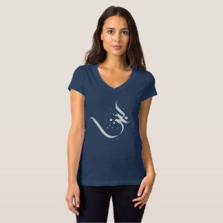 T-shirt calligraphie arabe moderne - mer