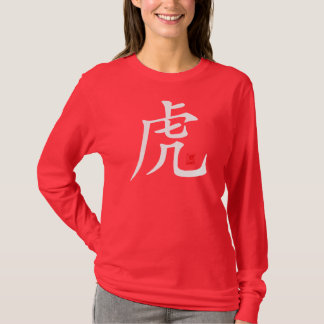 T-shirt Calligraphie chinoise de tigre