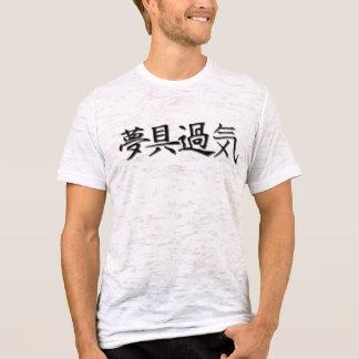 T-shirt CARPE DIEM - âgé