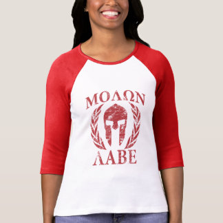 T-shirt Casque spartiate grunge de Molon Labe