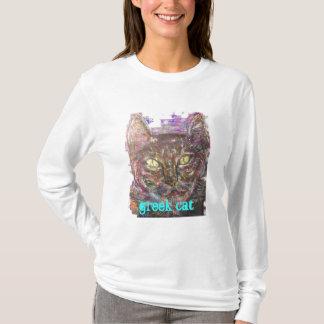 T-shirt chat grec coloré