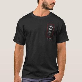 T-shirt Chemise personnalisable de karaté de Kenpo