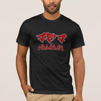 T-shirt Chesapeake de représentant (757)