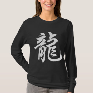 T-shirt chinois d'obscurité de calligraphie de