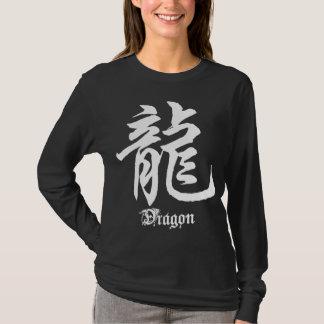 T-shirt chinois d'obscurité de caractère de dragon