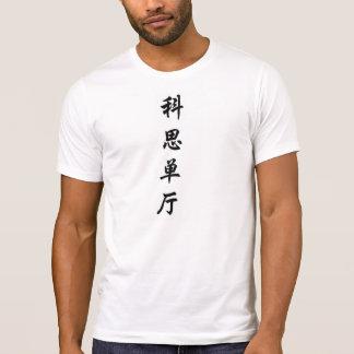 T-shirt Constantine