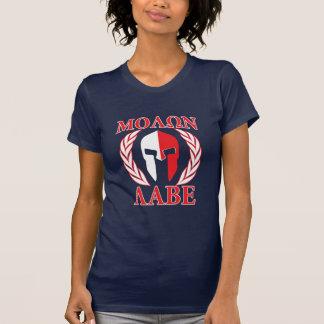 T-shirt Couleur de lauriers spartiates d'armure de Molon