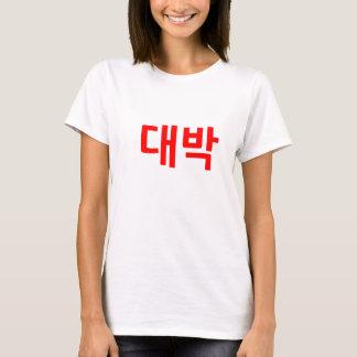 T-shirt de Daebak - rouge