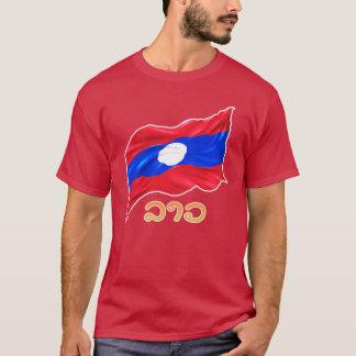 T-shirt de drapeau national des Laotiens (Omazou)