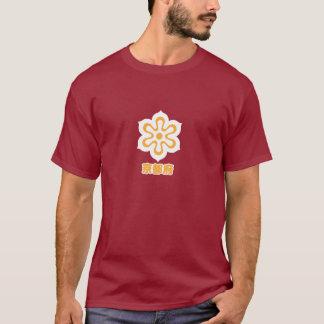 T-shirt de Kyoto