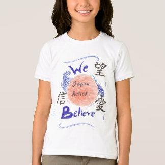 T-shirt de soulagement du Japon